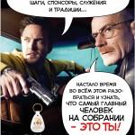 Ростовский День Новичка