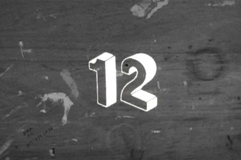 12 Традиций
